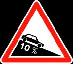 France_road_sign_A16.svg
